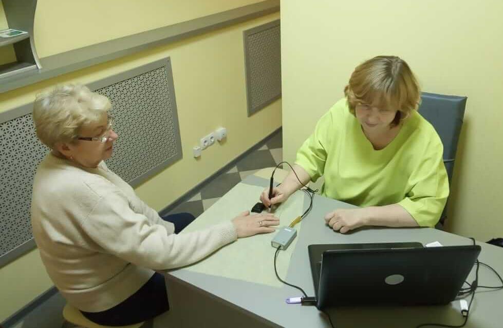 Пенсионерка на диагностике РУНО